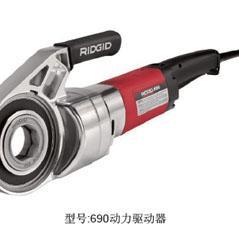 美国RIDGID里奇690动力驱动器/电动套丝机
