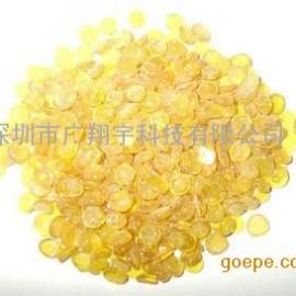 001*7软化树脂,反渗透前除盐树脂,离子交换软化水树脂