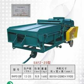 哈尔滨5XFZ-25型小麦粮食清选机,质量可靠价格优惠