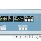 FIA-510饱和烃气体监测 剖析仪