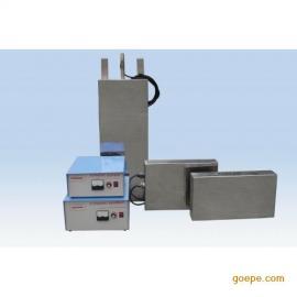 YD-1P系列投入式超声波振板