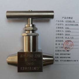 J61Y-320P