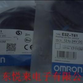 OMRON = E3Z-D81