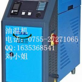 信易牌油温机 STM-607水温机 油式模温机