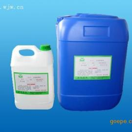无铅免洗助焊剂价格 成都无铅助焊剂供应 环保助焊剂厂家