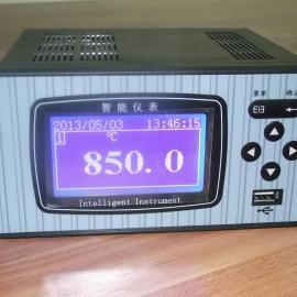 4-20MA的记录仪|经济型记录仪|变送器记录仪
