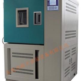 150L可程式高低温湿热试验箱报价