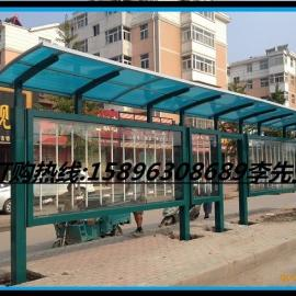 公交候车亭(公交站台)候车亭站牌