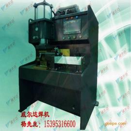 �p震器支架凸焊�C,�p震器抱箍凸焊�C