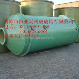 河北恒业兴科专业制作各种型号玻璃钢储罐 运输罐