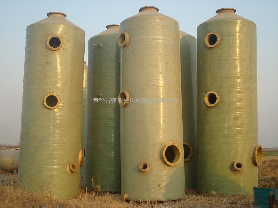 玻璃钢净化塔,吸收塔请选黄骅恒业兴科生产厂家定做