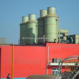 北京净化塔丨钢管车间净化塔