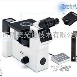 OLYMPUS GX71工业显微镜
