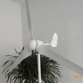 厂家直销家用500W风力发电机