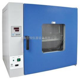 热空气消毒箱,干热灭菌器