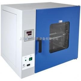 热空气消毒箱,消毒用烘箱