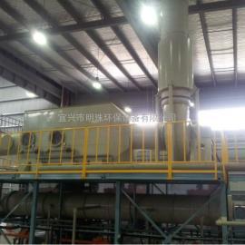 废气净化卧式废气净化塔(专利产品)