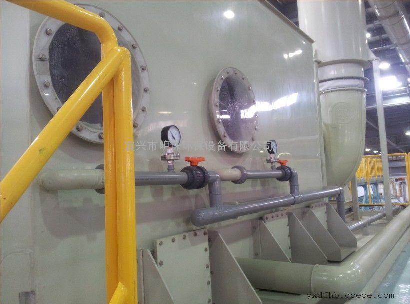 卧式酸碱废气喷淋净化塔(专利)