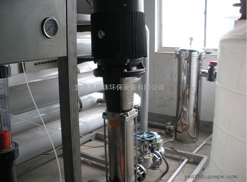 自动化反渗透装置厂家