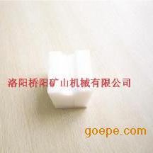供应超高分子聚乙烯KP-09衬块