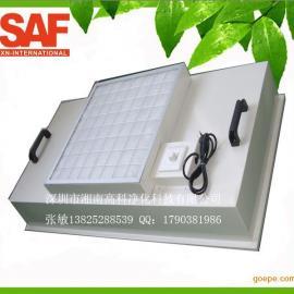 无尘车间用FFU净化空气/FFU风机单元/FFU过滤器