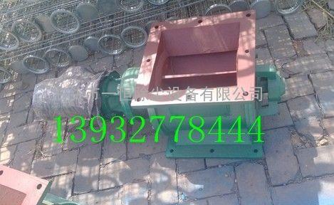 yjd-26星形卸灰阀/yjd卸料器图片