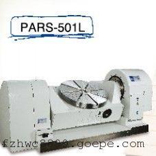 台湾宝嘉诚 双轴分度盘PAR-500