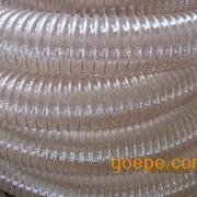 聚氨酯材质钢丝透风清灰管出产厂家