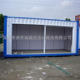 深圳平湖 龙华 布吉 集装箱房活动房价格