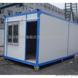 惠州市住人集装箱活动房