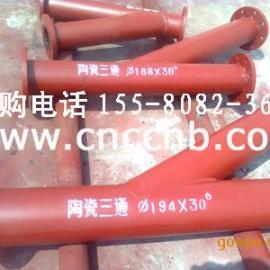 *耐磨管道,耐磨弯头,陶瓷耐磨弯头生产厂家!