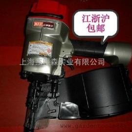 日本美克斯MAX CN80卷钉枪 打钉枪