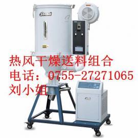 信易热风干燥送料组合 450H工业干燥送料组合 二体一机