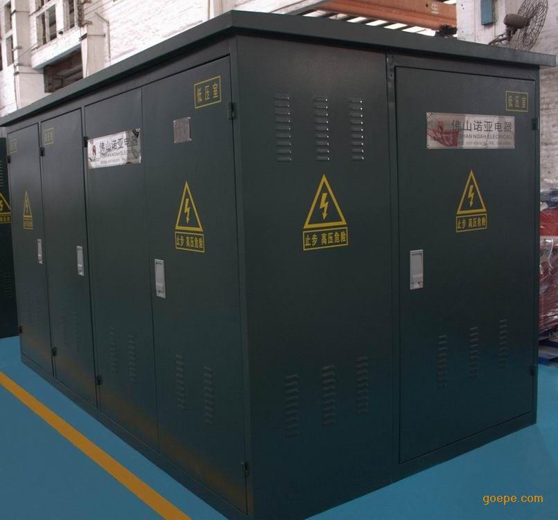 供应风电组合箱式变电站图片