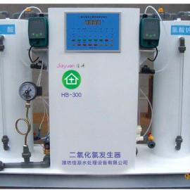 正�盒投�氧化氯�l生器原理�r格