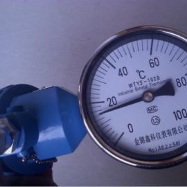 WTYS防爆远传双金属温度计
