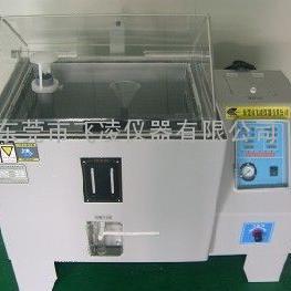 盐雾试验机,盐雾箱生产厂家