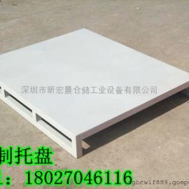 深圳金属钢制托盘