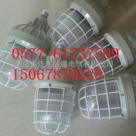 GCD5011-J68G隔爆型防爆灯