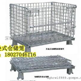 中山顺德可折叠仓储铁笼厂家