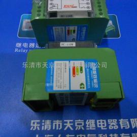 CDJ-1/220.CDJ-2/220.重动继电器