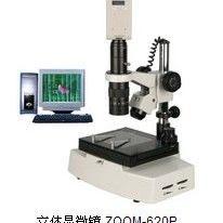 便携式单筒立体显微镜ZOOM-620