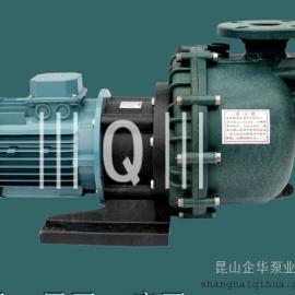 塑宝耐腐蚀自吸泵HD-50024VBLSSH-5