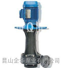 国宝KUOBAO耐酸碱立式泵KP-40VK/VP-25