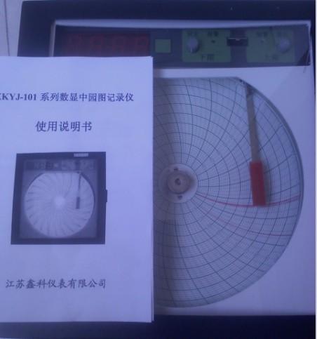 XKYJ-101[ XWG-101]圆盘有纸记录仪