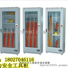 珠海移动式安全工具柜
