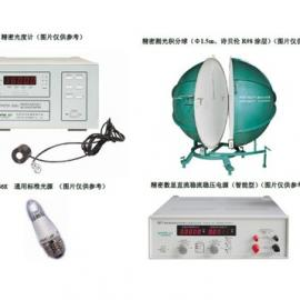 精密光度计_光通量测试仪_精密光度计含积分球_北京卓川