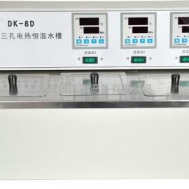 电热恒温水槽,3孔恒温水槽
