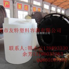 工厂直销1.5吨药箱,陕西MC-1500L搅拌罐,搅拌桶