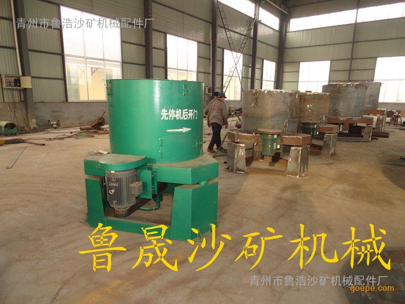 青州鲁浩供应岩金尾矿回收设备自动排矿型离心机